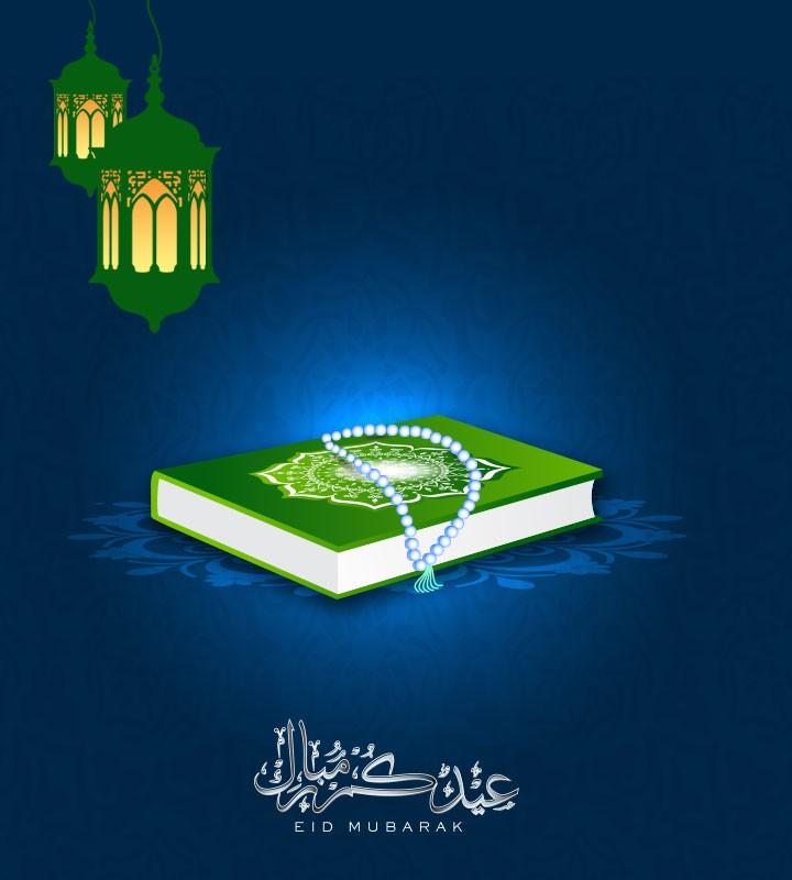 پوستر رمضان شامل قرآن، تسبیح، فانوس و طرح اسلیمی + لینک دانلود (3900 تومان)