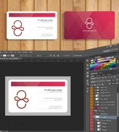 فایل لایه باز کارت ویزیت مدرن قرمز با مثلث + لینک دانلود (3900 تومان)